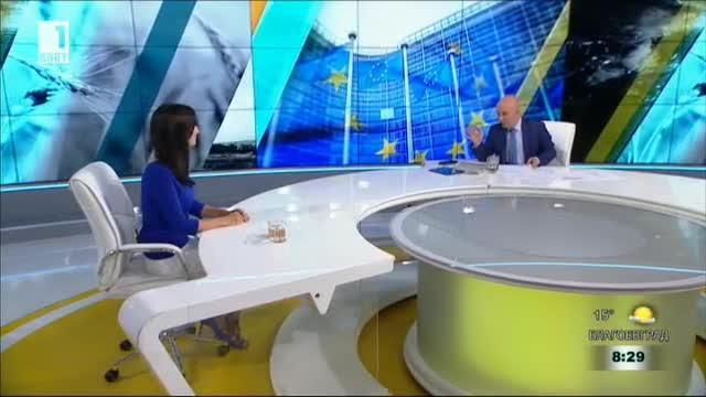 Недостатъци и перспективи в европейското финансиране
