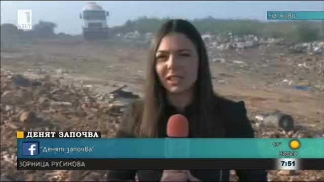 Кметът на Ихтиман: Има програма за затваряне на сметището