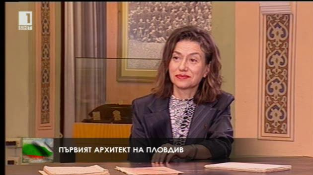 Разговор с Мария Шнитер