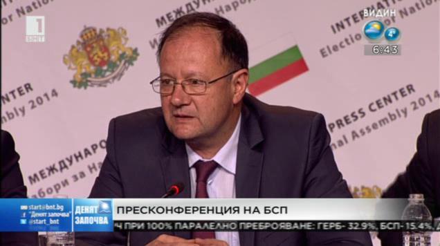 Миков: Избирателите ни отредиха място на опозиция