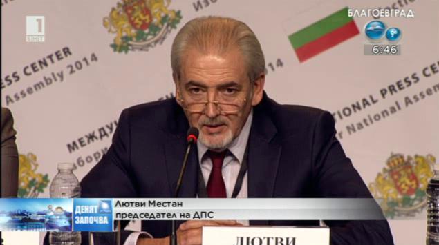 Местан: Избори до дупка е най-безотговорното политическо решение