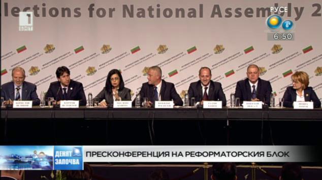Реформаторите няма да участват в правителство подкрепяно от ДПС