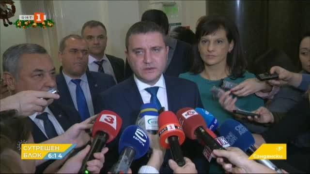 Депутатите решиха партийната субсидия да е 8 лева за глас