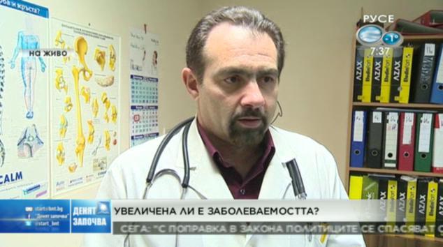 Как да се предпазим от грипа – съвети на д-р Венцислав Везенков