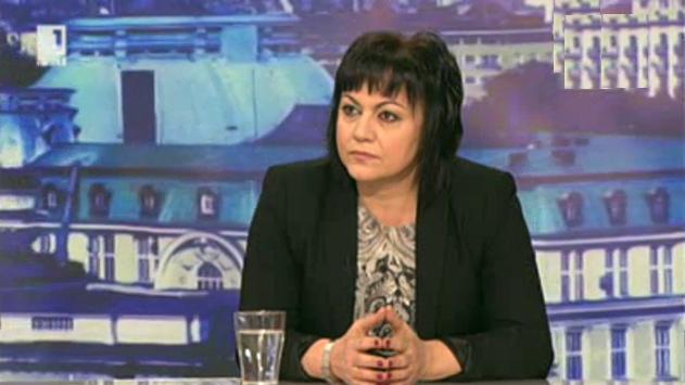 Корнелия Нинова: На 90% е изпълнена социалната предизборна програма