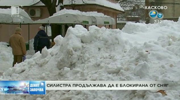 Силистра продължава да е блокирана от сняг