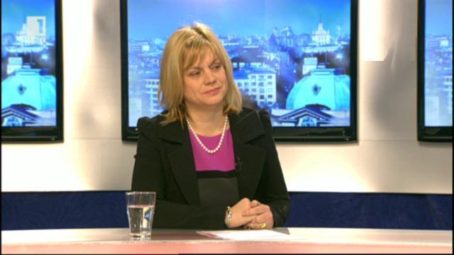 Десислава Терзиева за казуса Странджа и реформата във ВиК сектора