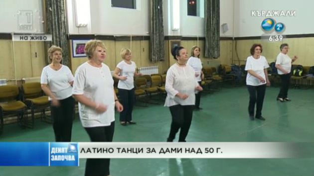 Латино танци за дами над 50 години