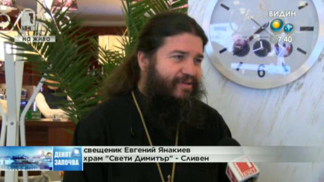 Сливенски свещеник против ваксините