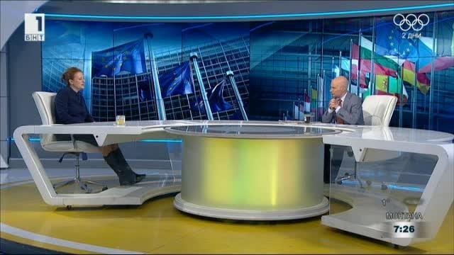 Джема Грозданова: До 2025-а членките в ЕС може да са повече от 27