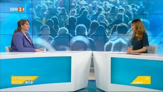 Социална политика и грижа за най-уязвимите - говори министър Деница Сачева