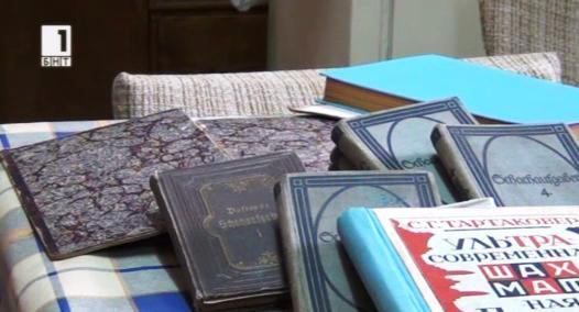Най-голямата колекция шахматна литература