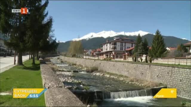 Хотелиери и ресторантьори в Банско искат сертифициране за безопасност