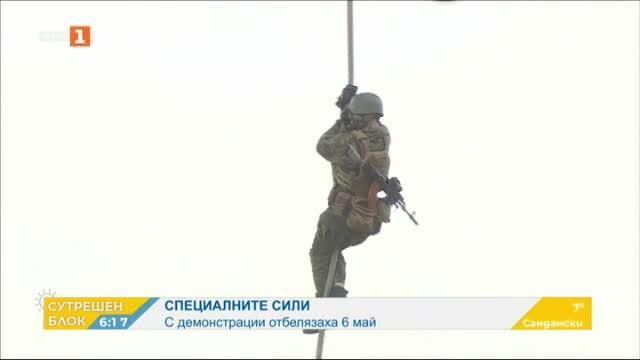 Премиерът Борисов посети полигона Црънча