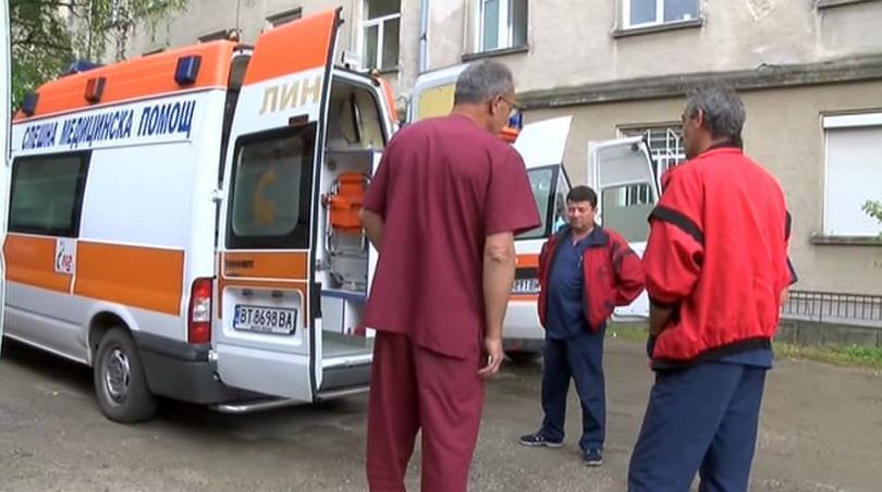 И Спешната помощ във Велико Търново в стачна готовност