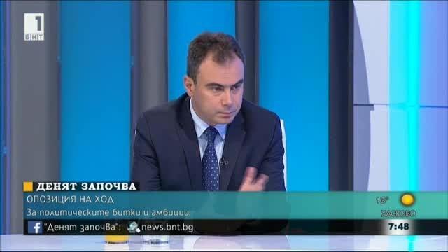 Жельо Бойчев: Да очертаем път на развитие на България