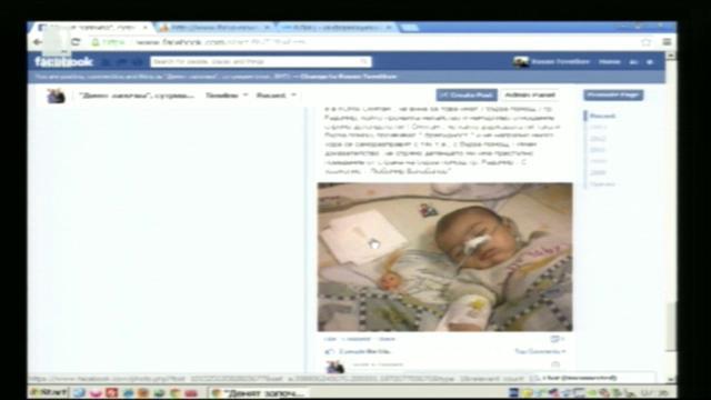 4-месечно бебе е в кома от две месеца. Има ли лекарска грешка?