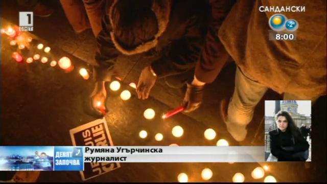 Румяна Угърчинска за ситуацията във Франция след атентата