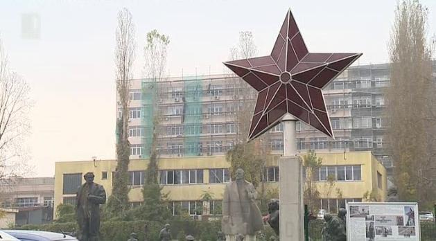 Още за мястото на комунистическите символи