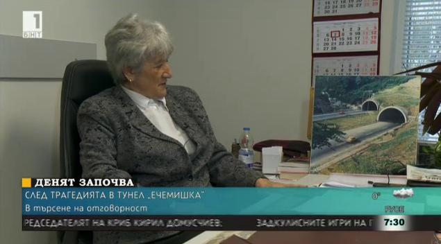 В търсене на отговорност след трагедията в тунел Ечемишка