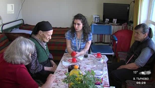 На 101 години