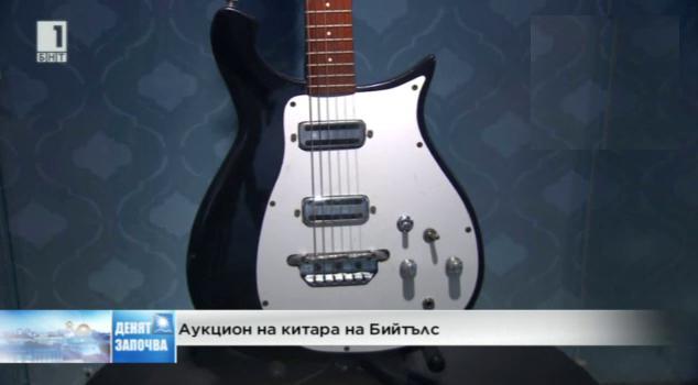 Аукцион на китара на Бийтълс