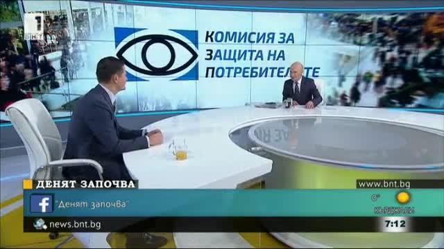 Димитър Маргаритов: Дежурни екипи ще работят по сигнали на студентите