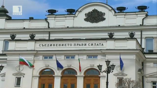 Поисканите депутатски имунитети през годините