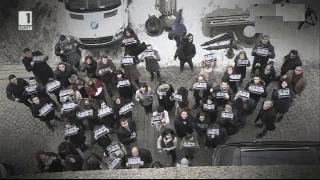 БНТ изрази своята съпричастност към трагедията в Париж