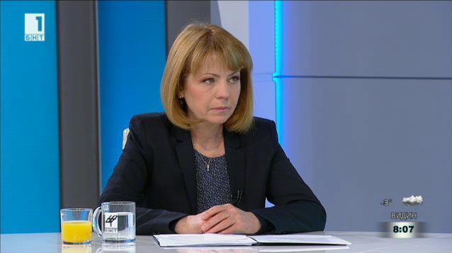 """Фандъкова е възложила независима проверка за причините за аварията с """"Топлофикация"""""""