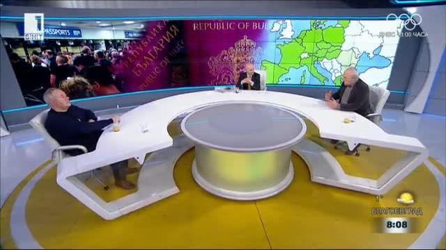 Политическите въпросителни от седмицата - Андрей Райчев и Харалан Александров