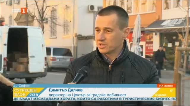 Въвеждат промени в разписанието на градския транспорт в София