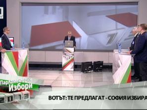 София избира - диспут на извънпарламентарно представените партии