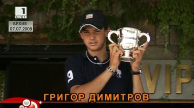 """Интервю на Григор Димитров, дадено в """"БНТ Такси"""" през 2008 година"""