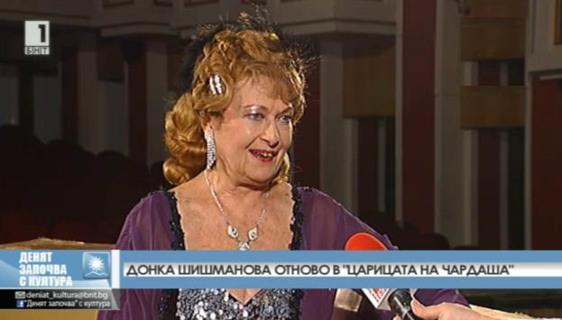 Донка Шишманова отново в Царицата на Чардаша