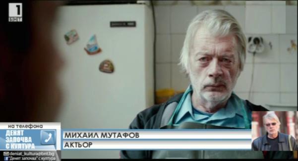 Михаил Мутафов за наградата за най-добър актьор в Чест