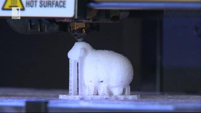 Нарисувай ми овца с 3D принтер