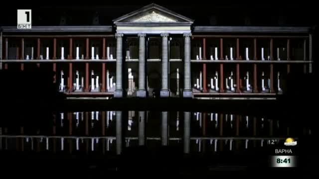 Светлинен 3D спектакъл за Деня на Европа