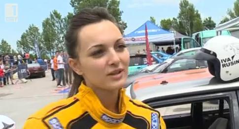 Дрифт състезание в София