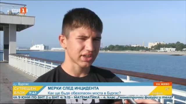 Община Бургас взима допълнителни мерки за охрана на опасния мост на плажа