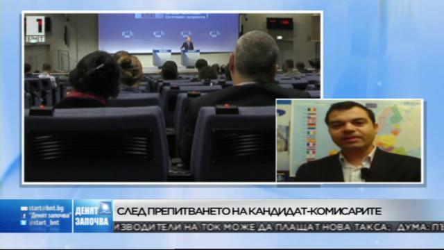 ЕК чака нова кандидатура за еврокомисар на Словения