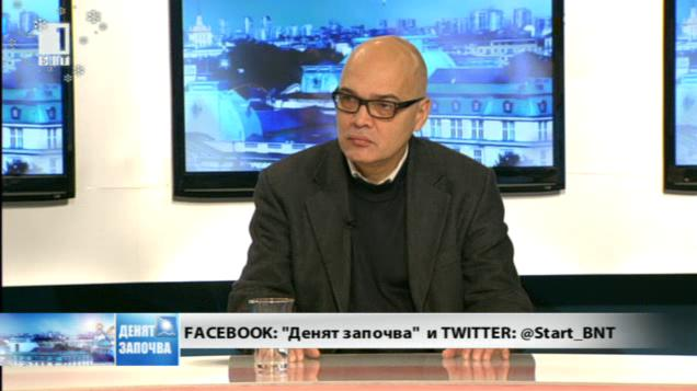 Кои са основните версии за изчезването на бившия шеф на ДАНС Петко Сертов?