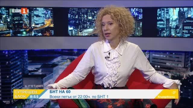 Гледайте БНТ на 60 Силвия Лулчева и Богдан Томов