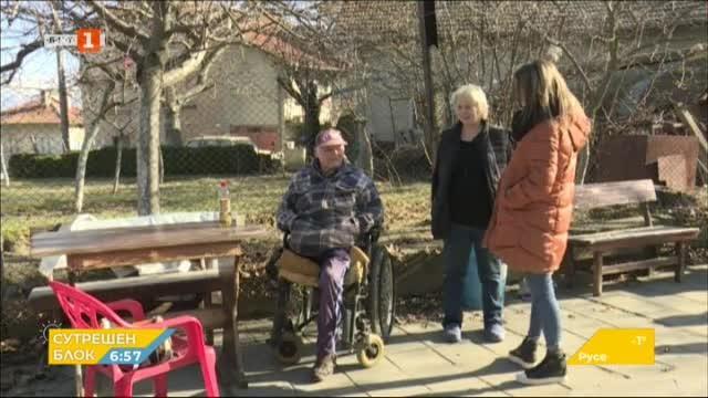 81-годишен мъж осъди банка за дискриминация