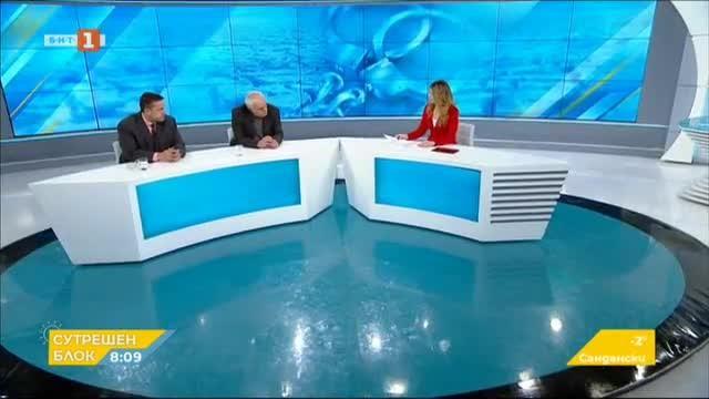 Кризата в Перник - коментар на Георги Харизанов и Андрей Райчев
