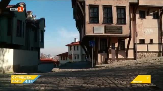 Реставрират къща-паметник на културата в Пловдив с финансова помощ от Франция