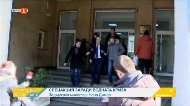 Задържаха министър Нено Димов след спецакция заради водната криза