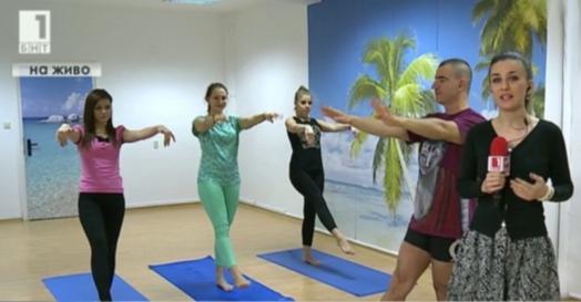 Денят започва с йога