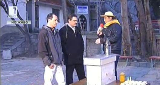 Румен Бахов в ролята на пчелар