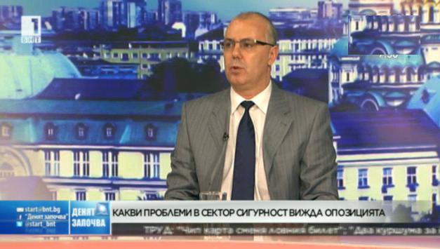Проблемите в сектор Сигурност – разговор с Веселин Вучков